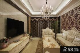 欧式风格家庭客厅装修图2014