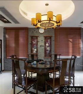 豪华中式古典家居餐厅