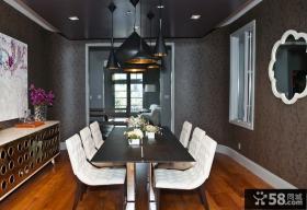 三室两厅现代风格餐厅背景墙吊顶装修效果图