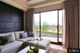 现代风格客厅阳台窗帘效果图