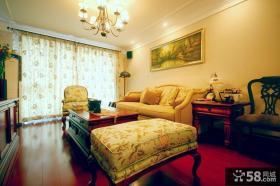 美式风格客厅家具摆放效果图欣赏