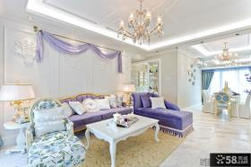 欧式风格三室两厅客厅装修效果图