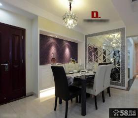 现代两室两厅家居餐厅图片