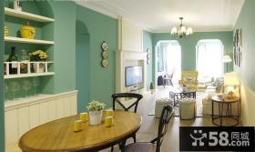 复古美式小户型客厅设计效果图