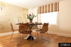 现代二居室小客厅吊顶效果图
