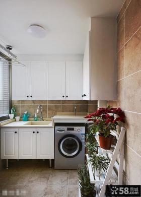 欧式阳台洗衣房装修效果图