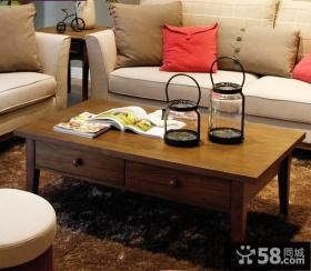 客厅黑胡桃木家具茶几图片大全