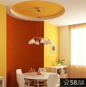 餐厅圆形吊顶灯装饰效果图