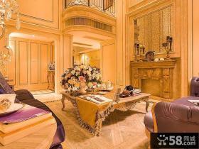 欧式华贵古典客厅装饰装修