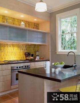 小户型时尚现代厨房装修效果图
