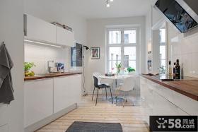极简小户型厨房装饰效果图