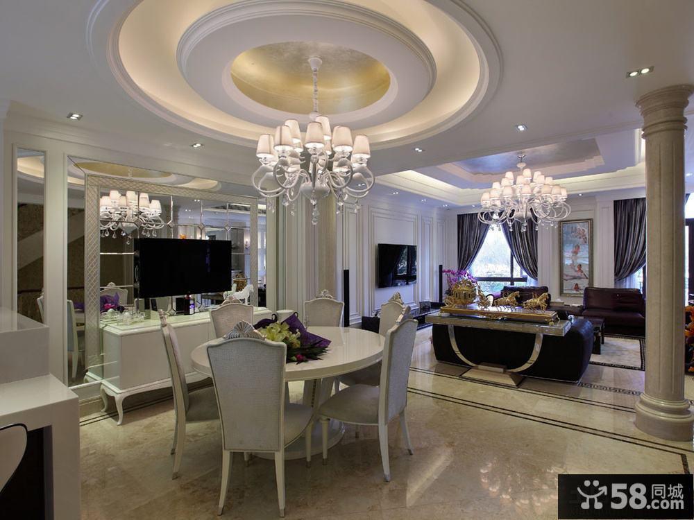 欧式装修风格餐厅圆形吊顶效果图图片