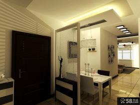 两房一厅现代简约风格玄关隔断餐厅装修效果图