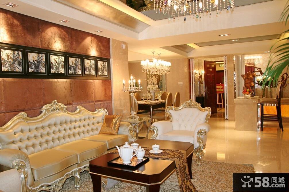 欧式风格客厅沙发图片