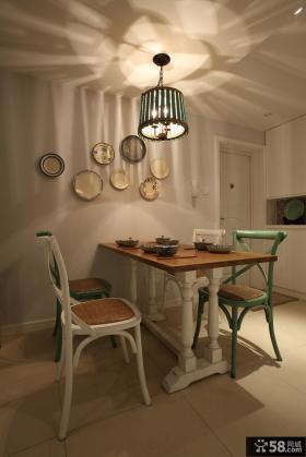 现代美式风格小户型餐厅装修效果图