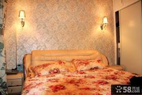 温馨婚房卧室壁纸装修效果图片
