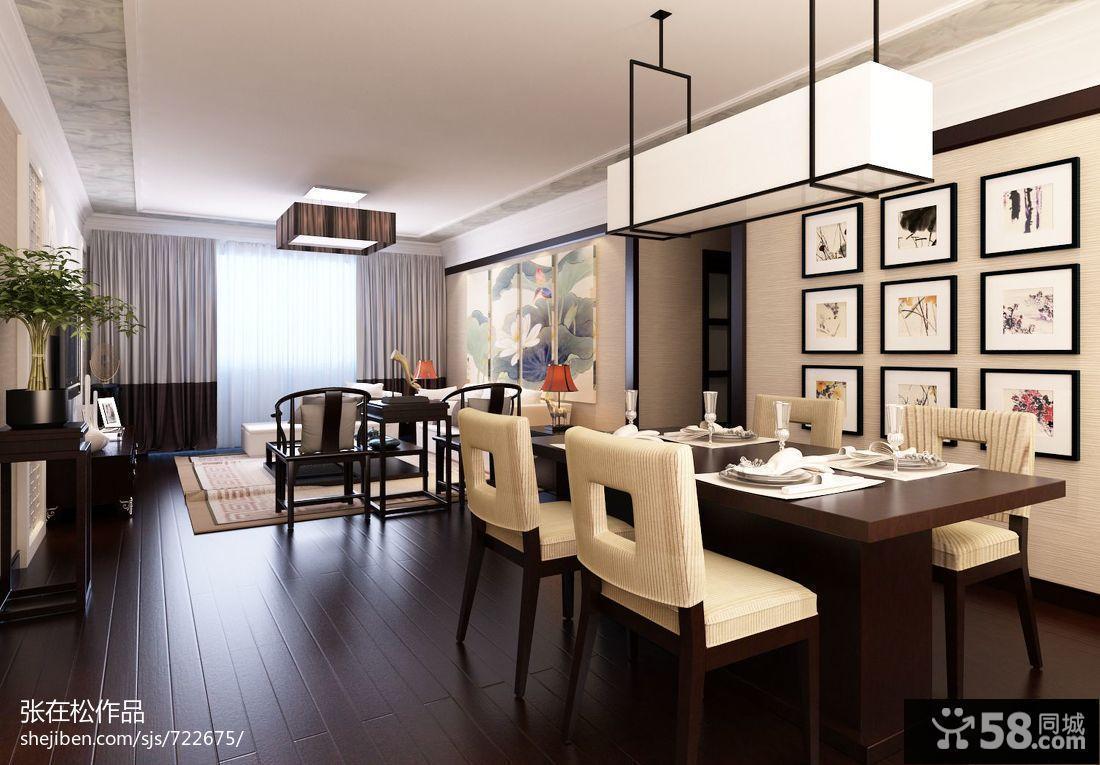 2013新中式餐厅客厅一体效果图欣赏