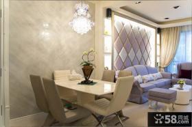 新古典餐厅客厅一体设计
