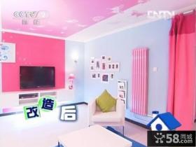 交换空间小户型粉色电视背景墙效果图