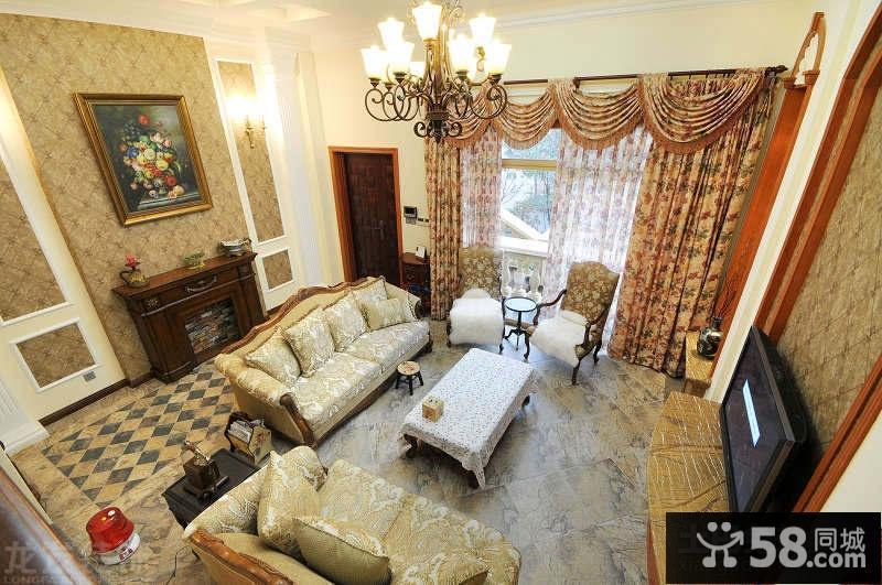 欧式客厅窗帘装修效果图欣赏