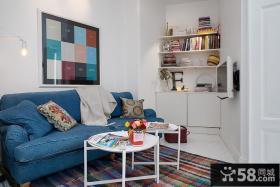小户型客厅沙发装饰图片