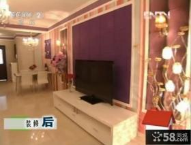 交换空间小户型婚房客厅电视背景墙装修效果图