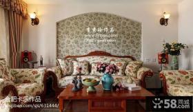客厅沙发壁纸背景墙效果图