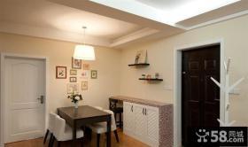小户型家庭餐厅玄关装修设计