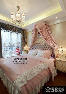 欧式风格公主卧室装修效果图