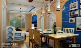 小户型客厅餐厅一体吊顶效果图