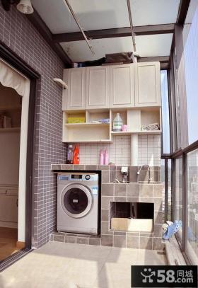 家庭阳台洗衣房装修效果图