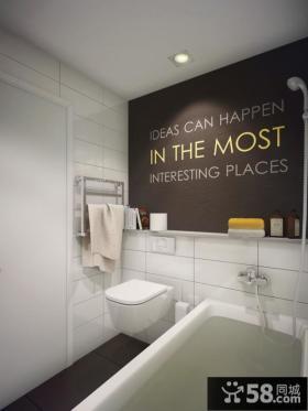 时尚创新小公寓卫生间设计