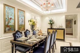 欧式家居别墅室内餐厅设计效果图