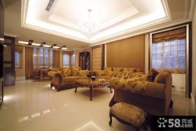 欧式家装客厅