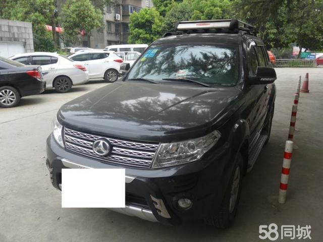 澄迈法院拍卖二手车|澄迈法院出售二手车-58同