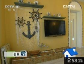 交换空间地中海风格客厅电视背景墙装修效果图