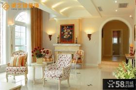 欧式田园风格客厅沙发效果图