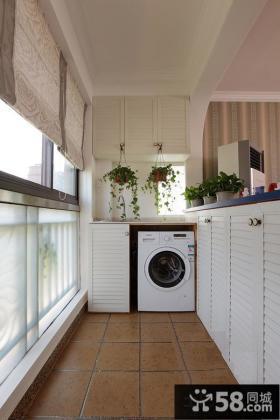 封闭式阳台洗衣房装修效果图片