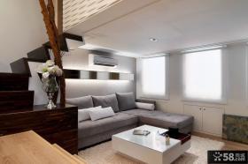 日式小面积客厅吊顶装修效果图