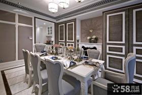 简欧设计家居餐厅图片欣赏