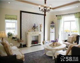 欧式田园风格客厅装饰图片