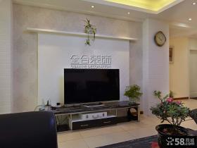 家居客厅电视背景墙装饰图片