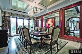 高档别墅餐厅图片