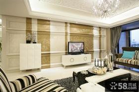 欧式一居家装客厅电视背景墙装修设计图