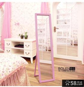 公主房卧室穿衣镜图片