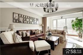 美式风格90平米二居室客厅装修效果图