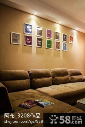 客厅沙发背景墙装饰效果图片