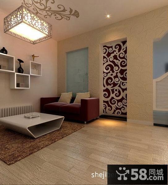 【二室一厅客厅装修效果图】 - 58同城装修效果图大全