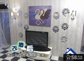 交换空间蓝色客厅沙发装修效果图欣赏