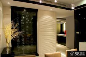 现代中式背景墙装饰效果图片